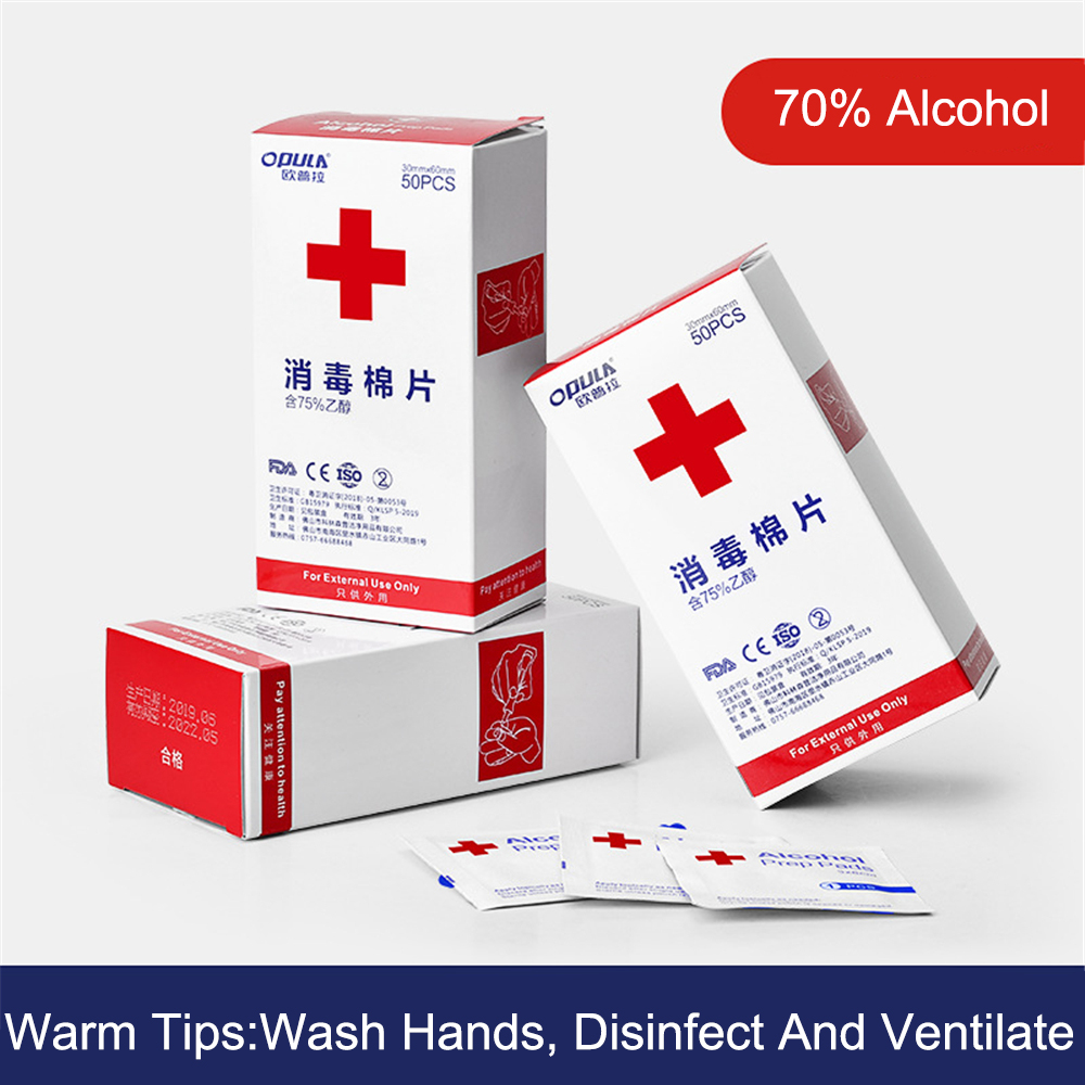 50pcs/box 70% Alcohol Swap Pads Wet Wipes For Antiseptic Skin Cleaning Care Jewelry Phone Glucometer Clean Tool Alcohol Pads