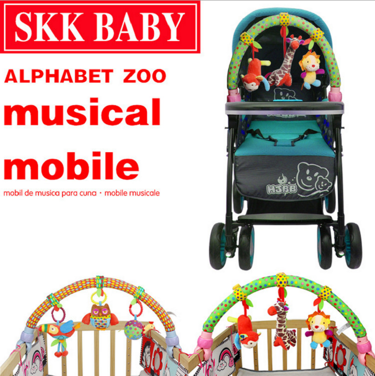 SKK Baby Multi-functional Animal Baby Toys Pendant 0-1-Year-Old Built-in BB Device Bed Hanging Car Hanging Toy