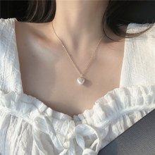 Kpop модные эстетические Подвески bff egirl в форме сердца с
