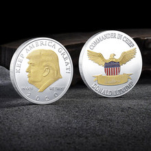 2020 Trump Coin Keep America Great Commemorative Coin Collection Home Decoration Crafts Badge Souvenirs Desktop Ornaments Gift