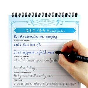 Английская тетрадь, Курсив, шрифт, тетрадь для упражнений, для взрослых, жесткая ручка, каллиграфия, практика, для взрослых, слова, наклейки, ...