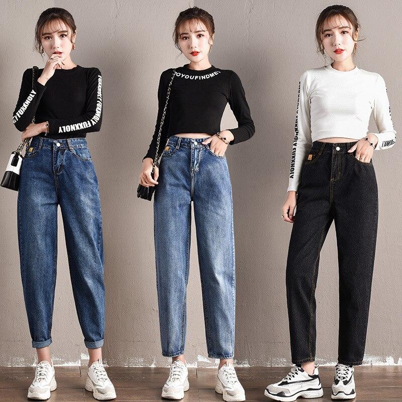 High Waist Jeans Women's 2019 Spring Harem Pants Women's Loose-Fit Ripped Pants Children Straight-Cut Online Celebrity Dad Pants
