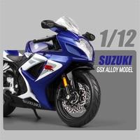 SUZUKI GSX R1000 Sports Racing Motorcycles  3