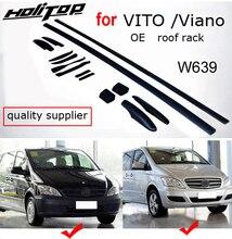 오래된 VITO Viano W639 2011 2015 년을위한 원래 모형 지붕 선반 지붕 가로장 지붕 막대기, 당신의 차, 2 종류의 길이를 격상시키십시오, 적합을 보장하십시오