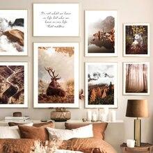 Chmura góra światło słoneczne las jezioro Deer Wolf plakat skandynawski ściana drukowany obraz na płótnie malarstwo dekoracja zdjęcia do salonu