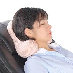 Pamięci bawełniana poduszka poduszka nap artefakt lato podróży biurowe niezbędne dzieci studenci przerwa na lunch senny poduszka w kształcie litery u