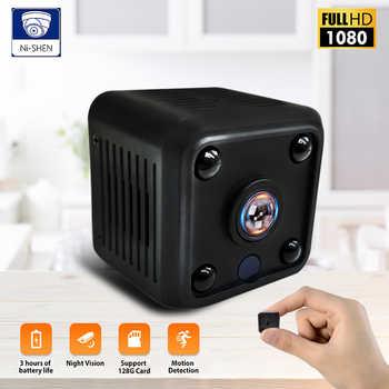 1080P HD Mini wifi cámara Ip wifi Micro cámara de seguridad inalámbrica Monitor vigilancia Cámara 1080p CCTV visión nocturna