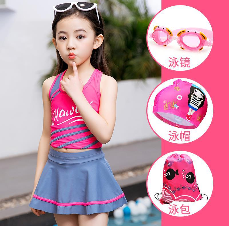 Young STUDENT'S 9 Children Swimwear 10-Year-Old Children 5 Bathing Suit 6 Girls One-piece Never Pants Cap Suit 7 GIRL'S Tour Bat
