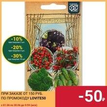 Семена Набор семян «Огород на окне»