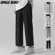 Single Road Mens Wide Leg Pants Summer Light Weight Joggers Trousers Japanese Streetwear Cold Feeling Comfortable Home Pants Men