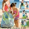 2020 новая популярная модная детская пляжная сетчатая сетка, собирающая игрушки, большая сумка для хранения, моющаяся сумка для плавания, пор...