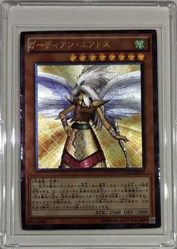 Yu Gi Oh opiekuna Eatos DIY zabawki Hobby Hobby kolekcje kolekcja gier Anime karty tanie i dobre opinie TOLOLO Dorośli Chiny certyfikat (3C) C603 Fantasy i sci-fi