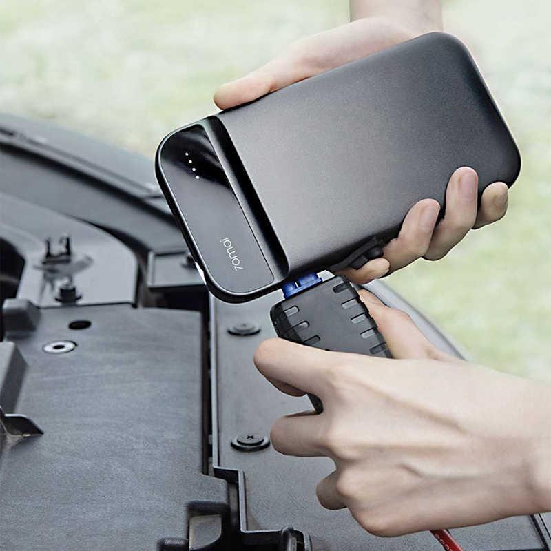 70mai-Urządzenie do awaryjnego uruchamiania samochodu, powerbank, 12 V, 600 A, rozrusznik samochodowy, przenośna ładowarka akumulatora, zapłon