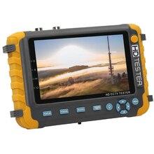 Iv8w HD CCTV Tester צג AHD 5MP 1080P 720P אנלוגי בודק HDMI VGA קלט DC12V