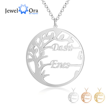 Personalized Tree of Life Necklace with 2 Names Customized Name Letter Pendant Women Jewelry Christmas Gift (NE103797)