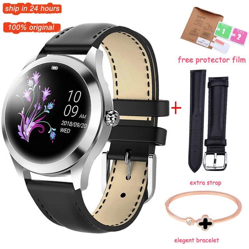 2020 Fashion Smart Watch Women KW10 IP68 waterproof Multi-sports modes Pedometer Heart Rate smartwatch Fitness Bracelet for Lady