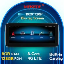 2021 nowy produkt 8 rdzeń 8GB + 128GB 1920*720 Android samochodowy odtwarzacz multimedialny dla Benz klasa A W176 gla-klasa X156 cla-klasa C117 tanie tanio MEKEDE CN (pochodzenie) Jedno złącze DIN Rohs 10 25 256G System operacyjny Android 10 0 JPEG Metal and Plastic Wbudowany GPs