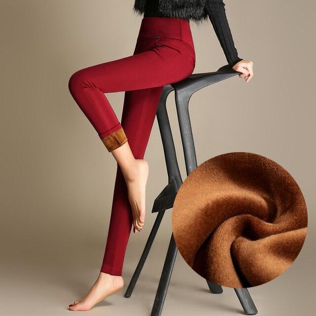 New Warm Pants 2