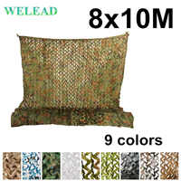 WELEAD 8x10M Reinforced Camouflage Nets Military Desert White Outdoor Awning Garden Shade Mesh Hide Cover 8x10 10x8 8*10M 10*8M