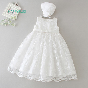Image 4 - HAPPYPLUS Maxi Vintage Christening Dress for Baby Girl Lace Baby Half Birthday Girl 2 Years Baptismal Set Infant Dress Gowns
