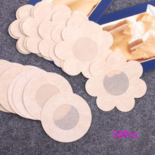 Sutiã invisível levanta peito 50 peças, sobreposições no sutiã mamilo adesivos peito adesivo sutiã mamilo capas acessórios