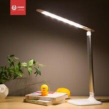 Приглушаемая энергосберегающая настольная лампа для обучения