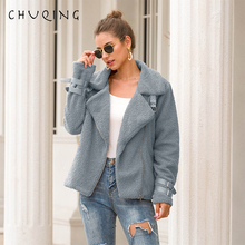 2019 Winter Jacket Womens Thermal Solid Color Coat Short Style Slim Woman CHUQING Fashion