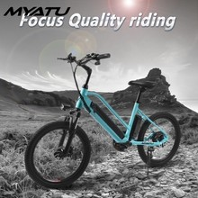 MYATU Electric bike 20 inch Aluminum 36V7.5A Lithium Battery electric Bicycle 250W Powerful Mountain city e