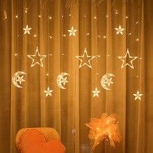 Eid-cortina de luces Led con forma de luna y Estrella, decoración de Ramadán, decoración islámica, fiesta musulmana, Eid Al Adha