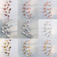 Autocollant mural 3D papillon ajouré 12 pièces/ensemble | Décoration pour mariage, décoration de salon, fenêtre de maison, décoration de papillon argent or
