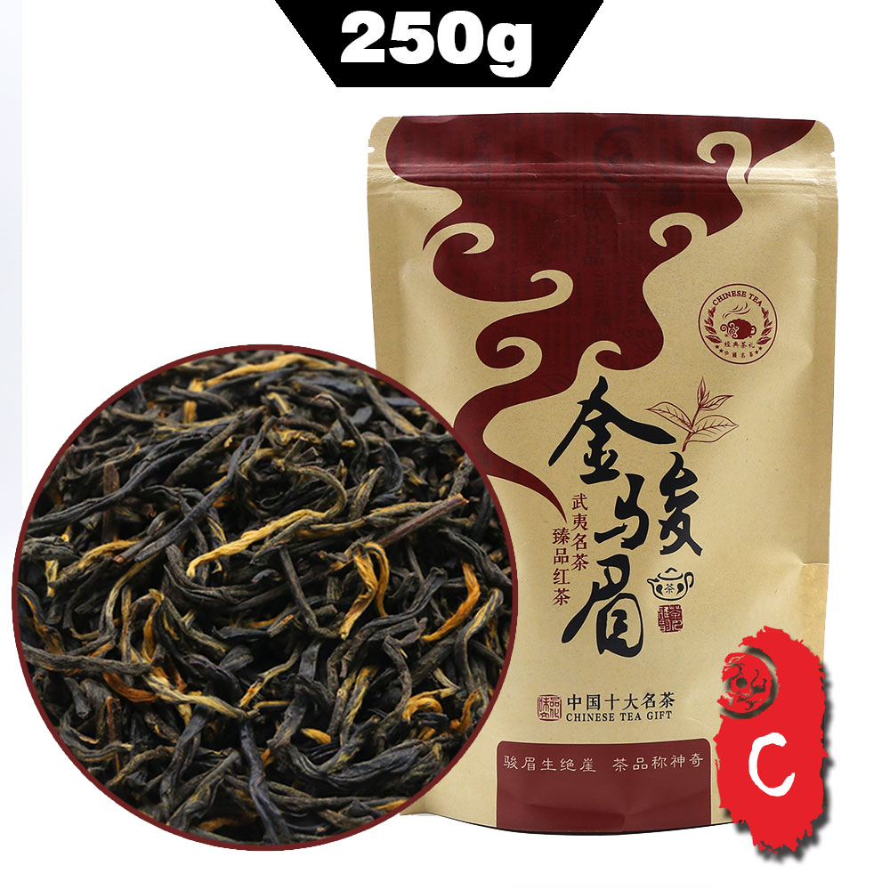 Wuyi Chinese Black Tea Jin Jun Mei Teas Cha Golden Eyebrow Red Tea 250g Oolong Tea