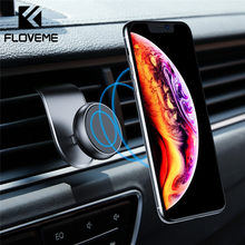 FLOVEME Upgrade Magnetic Car Phone Holder For Phone in Car Air Vent Mount Clip Magnet Phone Holder For iPhone 11 Samsung Suporte(China)