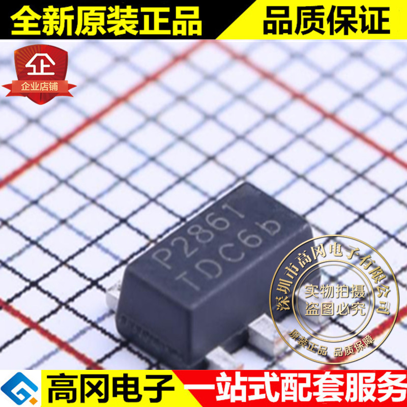 PAM2861CBR SOT89-5 P2861 PAM2861 ダイオード