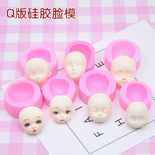 Plasticine Mold Ceramic Clay Doll-Face Ultra-Light Soft Mini Cute Fondant Bjd Q SD Silicone