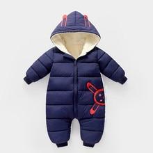 Комбинезоны для малышей; зимние Бархатные комбинезоны для новорожденных мальчиков и девочек; теплый толстый комбинезон; комбинезон с капюшоном; Верхняя одежда; зимний комбинезон; детские комбинезоны