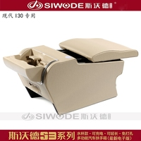 Customised Wooden Inside PU Leather Car Armrest Box for Hyundai I30 Elantra Free Punch Telescopic Cover Cup Holder USB S3 Hidden