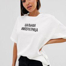 T-shirt manches courtes col rond femme, décontracté, estival et à la mode