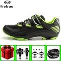Tiebao обувь для велоспорта sapatilha ciclismo mtb Ультралегкая дышащая обувь для гонок на горном велосипеде самофиксирующаяся обувь спортивная обувь д...