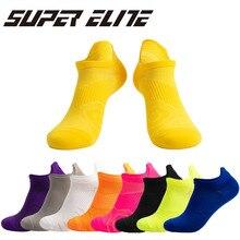 Мужские/женские носки для бега, баскетбольные дышащие нескользящие спортивные носки для велоспорта, прогулок, женские уличные носки, хлопк...