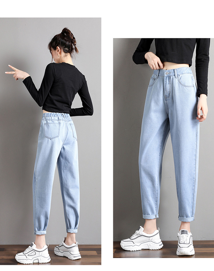 Elastic Waist Black Jeans Korean Fashion 4 Collor Mom Jeans High Waist Jeans High Street Plus Size Denim Pants Street Style