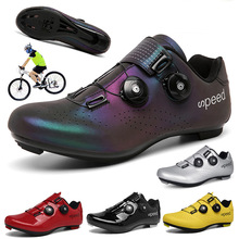 Flat Bicycle Cycling Sneaker MTB Dirt Road Bike Shoes Men Self-Locking Cleats Shoes sapatilha ciclismo Women Speed Cycling Shoes