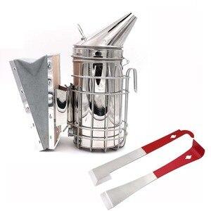 Пчеловодческий Smoker ручной передатчик из нержавеющей стали, комплект для курильщика, инструмент для пчеловодства, оборудование для пчелово...