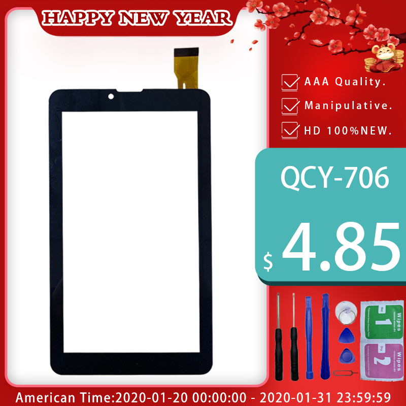 High Quality New For 7