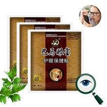 6 sztuk/3 torby chińskie zioła wzrok łatka łagodzi zmęczenie oczu dla suchej i swędzącej krótkowzroczności Amblyopia poprawić wzrok dobry wzrok