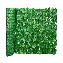 Fence-Screen Wall Artificial-Leaf Landscaping Garden Backyard Outdoor