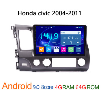 car radio FOR HONDA CIVIC 4G+64G 8CORE 2004 2011 autoradio android DVD central multimedia pantalla bluetooth GPS navigator auto image