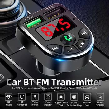 OLOMM Transmitter Car Bluetooth 5.0 FM Radio Modulator Car Kit 3.1A USB Car Charger Handsfree Wireless Aux Audio MP3 Player car mp3 player bluetooth fm transmitter handsfree car kit audio radio voltage monitor tf u disk 2 usb charger audio car music