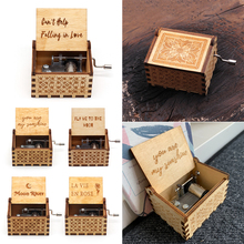 Wooden Hand Crank Music Box For Kids Toy