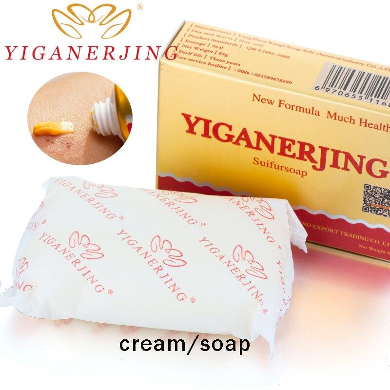 1pcs USship Yiganerjing Sulfur Soap And  Herbal Cream Skin Conditions Acne Psoriasis Cream Seborrhea Eczema Anti Fungus