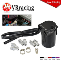 FREE SHIPPING Universal Aluminum Oil Catch Can Reservoir Tank 400ml + Breather Filter VR-TK63